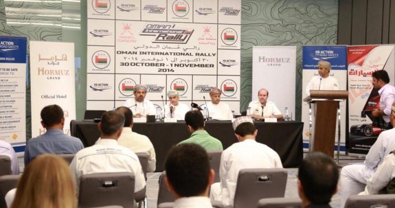 المؤتمر الصحفي الأول لرالي عمان الدولي 2014