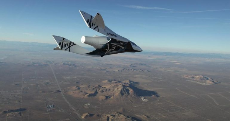 إحصل على رحلة فضائية مجانية.. قيمتها مليون دولار ! (فيديو)