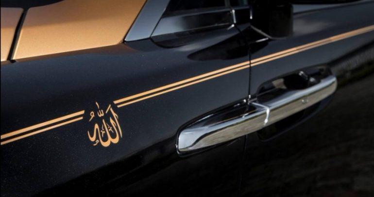 """سيارة """"الكعبة المشرفة"""".. نسخة اسلامية فاخرة من رولز رويس"""