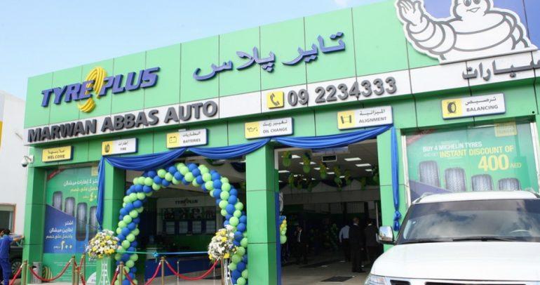 تايربلاس تفتتح فرعها المئة في منطقة الخليج العربي (صور)