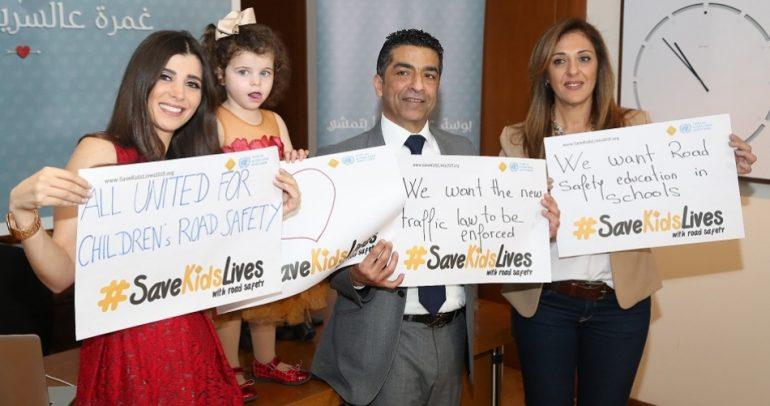 """""""غمرة عالسريع ما بتنفع"""".. حملة عيد الحب في لبنان"""