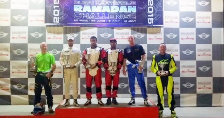 بطولة تحدي رمضان 2015