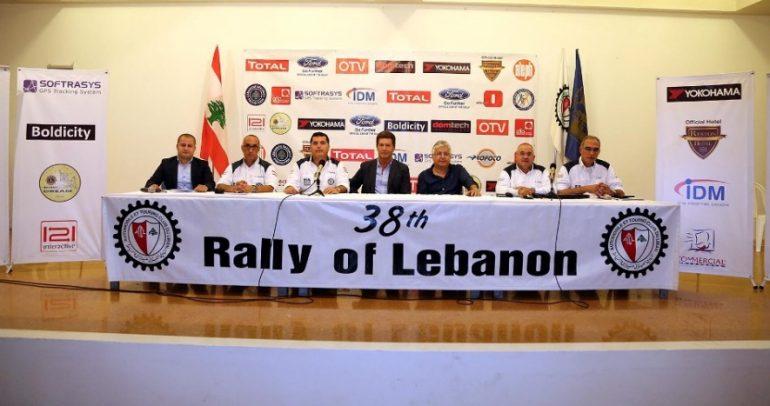 رالي لبنان الدولي ال38