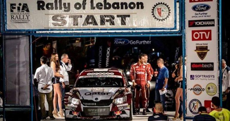 الإنطلاق الرسمي لرالي لبنان الدولي ال38
