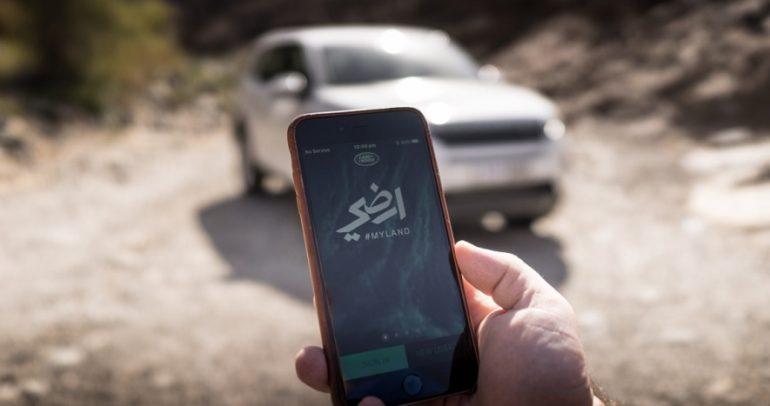 إليكم أول تطبيق هاتفي خاص بالقيادة على الطرقات الوعرة