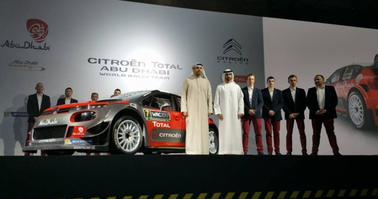 سيارة سيتروين C3 WRC الجديدة لعام 2017