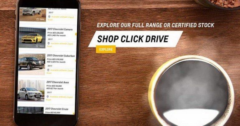 فيديو لأول عميل يشتري سيارة من الموقع الالكتروني لشركة الكندي للسيارات