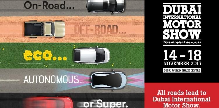 السيارات التي نترقب رؤيتها في معرض دبي الدولي للسيارات 2017