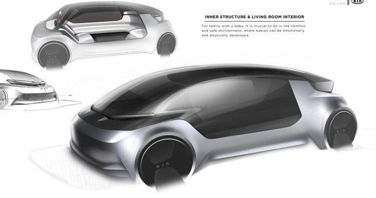 هكذا قد تبدو سيارة كيا المستقبلية