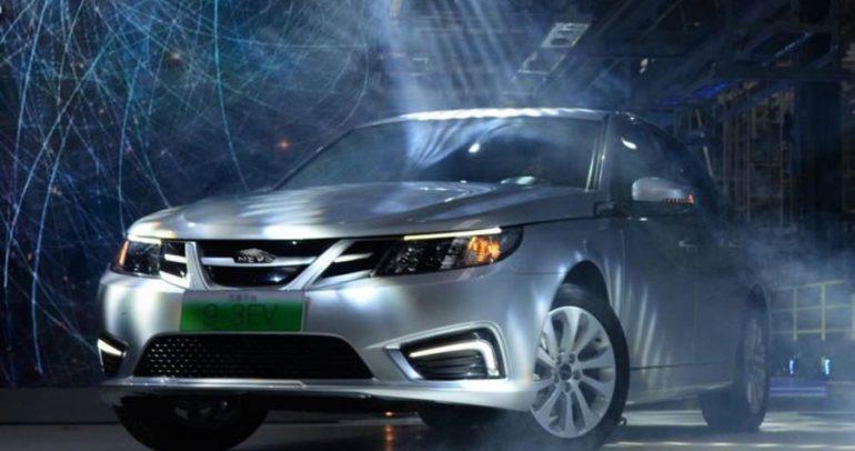 سيارة NEVS 9-3 الكهربائية لعام 2018 إلى الإنتاج