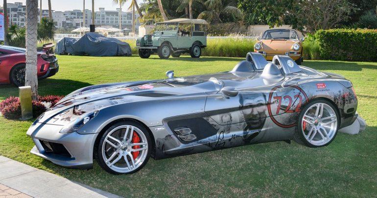 السيارات التي نالت جوائز مميزة في معرض جلف كونكورس 2017