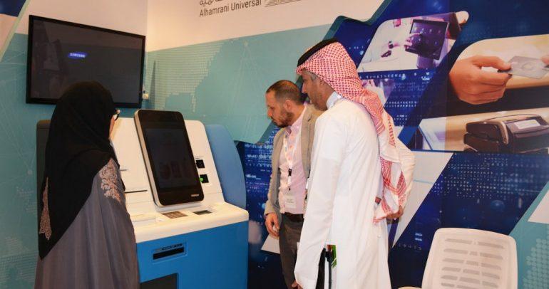 الحمراني تستعرض أحدث تقنيات الدفع المتطورة خلال معرض التكنولوجيا المالية 2018