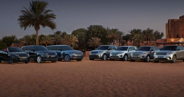 عروض رمضانية على سيارات جاكوار ولاند روڤر في السعودية