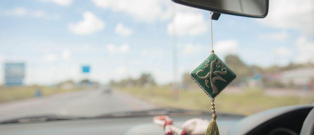 نصائح مهمة للقيادة بأمان خلال شهر رمضان الكريم