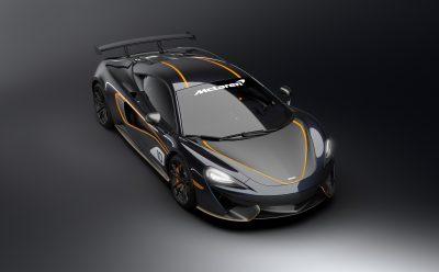 وصول تشكيلة ماكلارين Inspired by GT4 الجديدة إلى السعودية