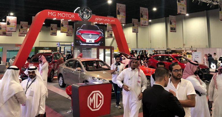 حضور قوي لعلامة MG في معرض مستلزمات السيارات للمرأة السعودية