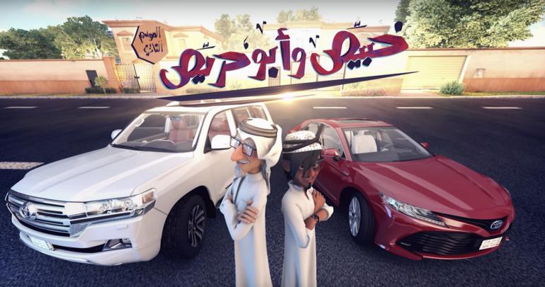 شركة عبداللطيف جميل للسيارات تفوز بجائزة الفانوس من يوتيوب
