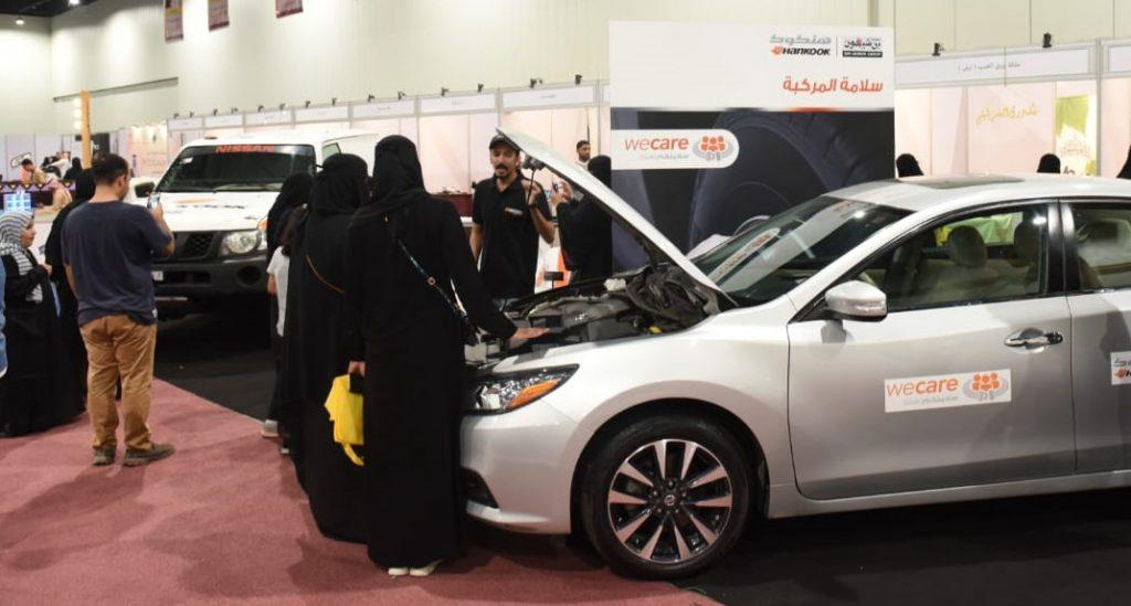 فريق هنكوك السعودي للسباقات يقدم للمرأة إرشادات القيادة الآمنة