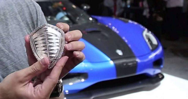 مفاتيح السيارات ذات تصاميم مميزة