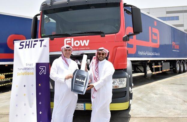 تسليم 55 شاحنة مان لشركة بروجريسيف في السعودية