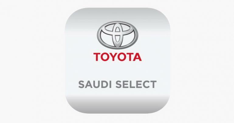تطبيق تويوتا سعودي سيليكت بتقنية الواقع المعزز