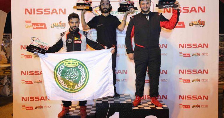 الجولة الثانية من بطولة نجم السعودية للدرفت