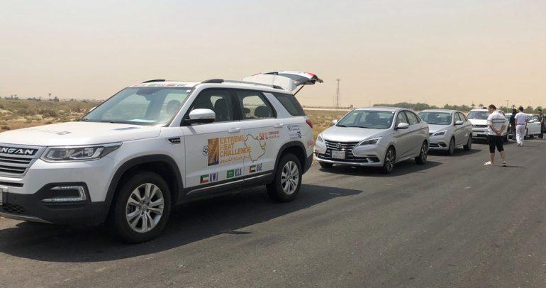 السعودية مثالية لشركة شانجان لاختبار قدرات تحمل سياراتها