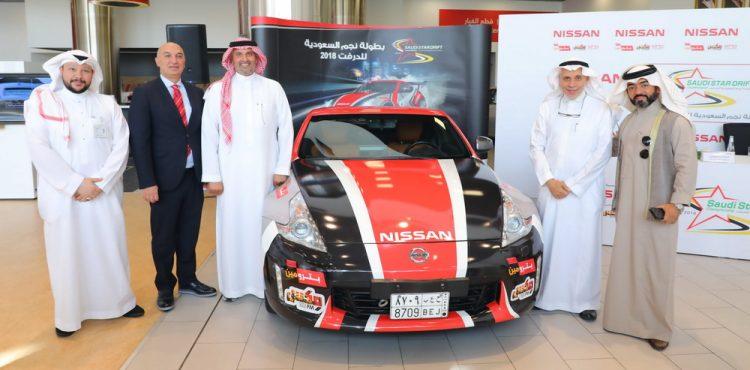 انطلاق بطولة نجم السعودية للدرفت 2018