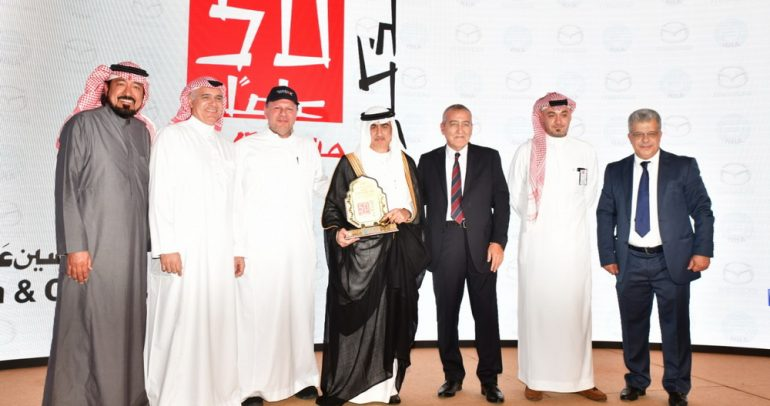 تكريم يوسف زينل علي رضا في السعودية
