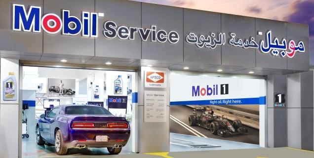 توسع خطط موبيل خدمة الزيوت في السعودية
