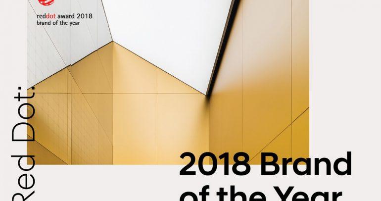 جائزة ريد دوت ديزاين 2018 للتصميم من نصيب هيونداي!