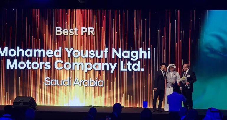 ناغي للسيارات تنال جائزة أفضل حملة علاقات عامة بالسعودية
