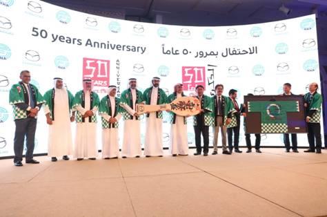 شركة الحاج حسين علي رضا وشركاه المحدودة تقيم احتفالية رائعة لنجاحها مع علامة مازدا بالمملكة