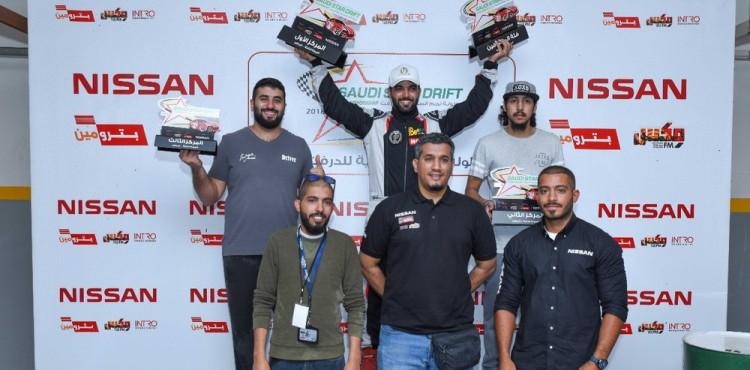 الجولة الثالثة من بطولة نجم السعودية للدرفت في الرياض
