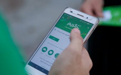 تطبيق كريم في لبنان يوفر خدمات نقل آمنة ومريحة