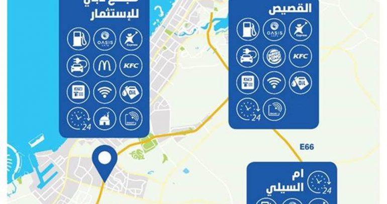 أدنوك للتوزيع تحتفل بافتتاح محطات جديدة في دبي