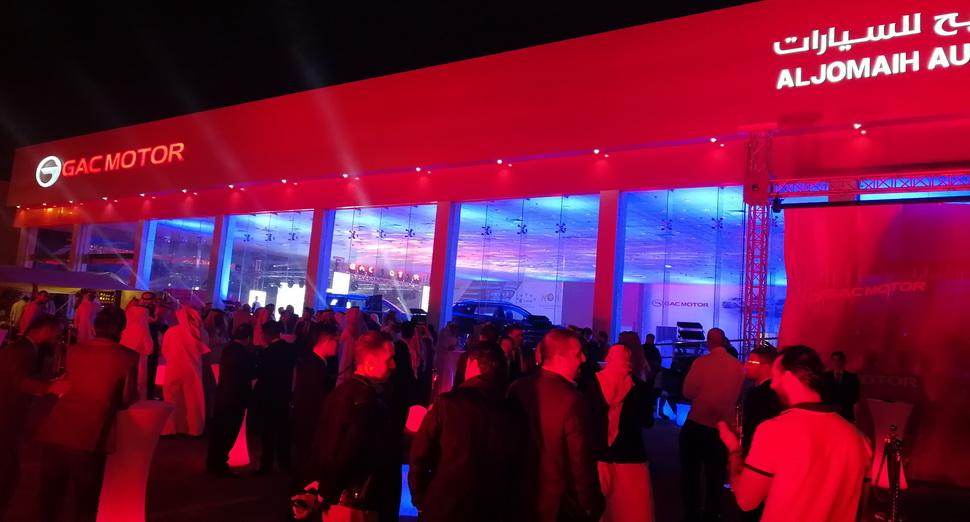 افتتاح أكبر مركز مبيعات لسيارات جي أيه سي موتور في السعودية
