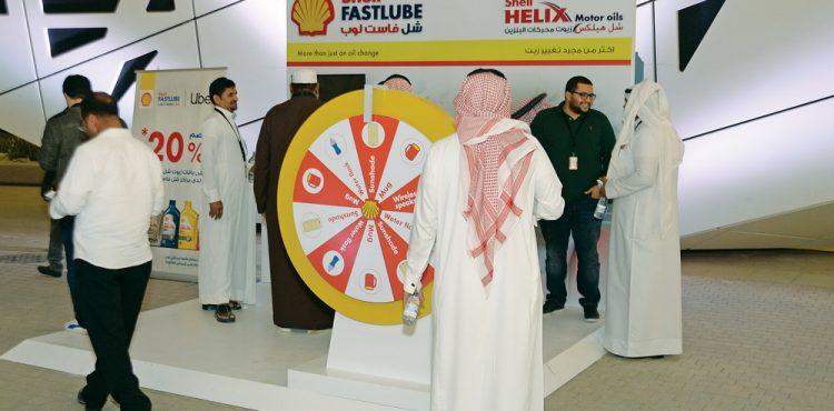 زيوت شل السعودية تساند تطبيق أوبر الشهير.. والسبب؟