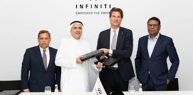 التوكيلات العالمية للسيارات.. جديد علامة إنفينيتي في السعودية