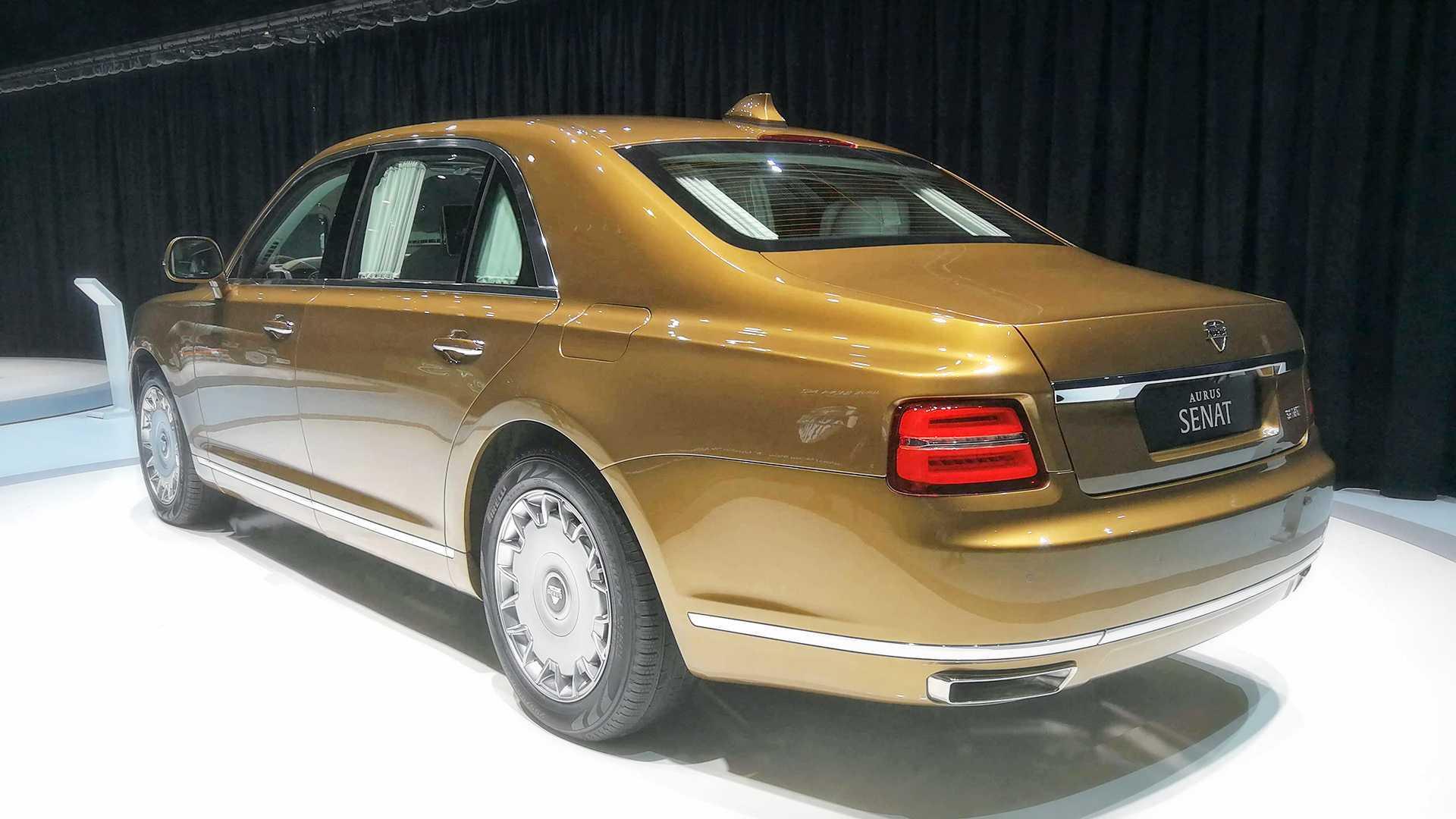آوروس سينات S600