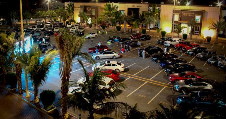 تنظيم فعالية سينما السيارات للمرة الأولى في جدة
