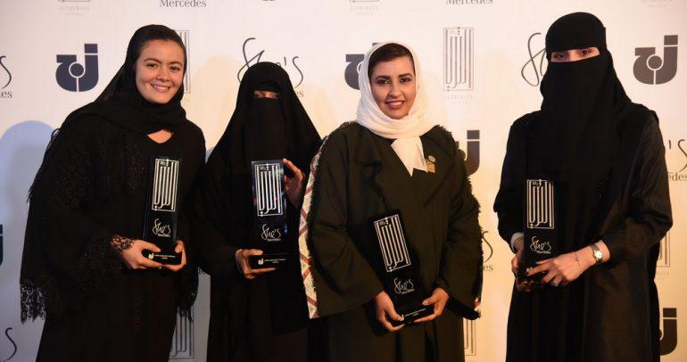 """فائزات جائزة الثريا من """" هي مرسيدس """" في السعودية"""