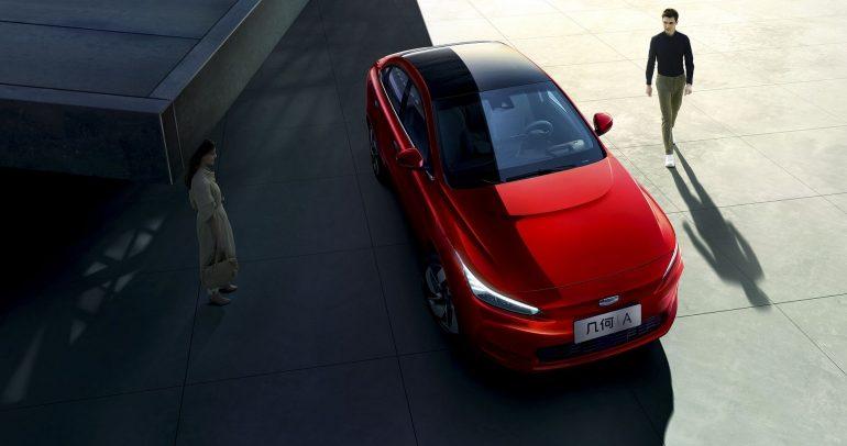 جيومتري A السيارة الكهربائية القادمة من جيلي