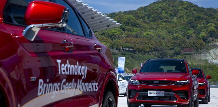 اختبار قيادة سيارة جيلي FY11 في الصين