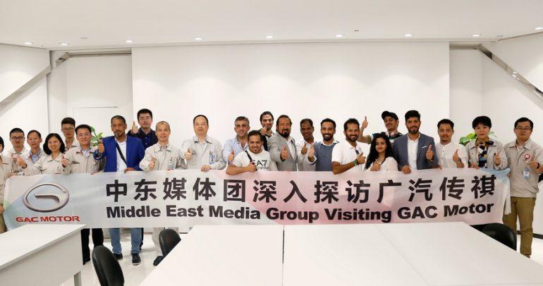زيارة إلى مصانع جي أيه سي موتور في الصين
