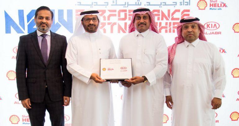 شراكة لتوريد زيوت شل هيلكس إلى سيارات كيا في السعودية