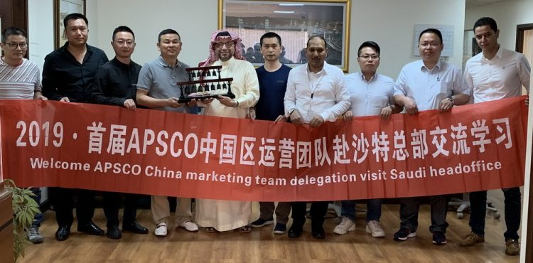 مصنع زيوت ابسكو السعودي يستقبل شركة هيوبي ايفان الصينية