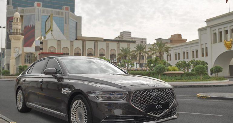 جينيسيس G90 الجديدة الفاخرة تنطلق رسميا في الشرق الأوسط