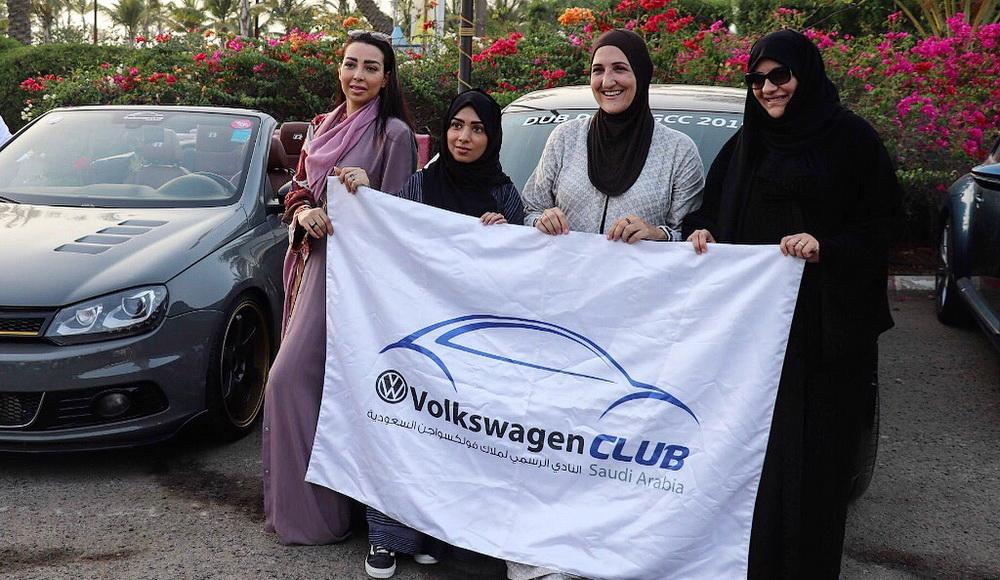 تأسيس أول نادي سيارات مخصص للسيدات السعوديات