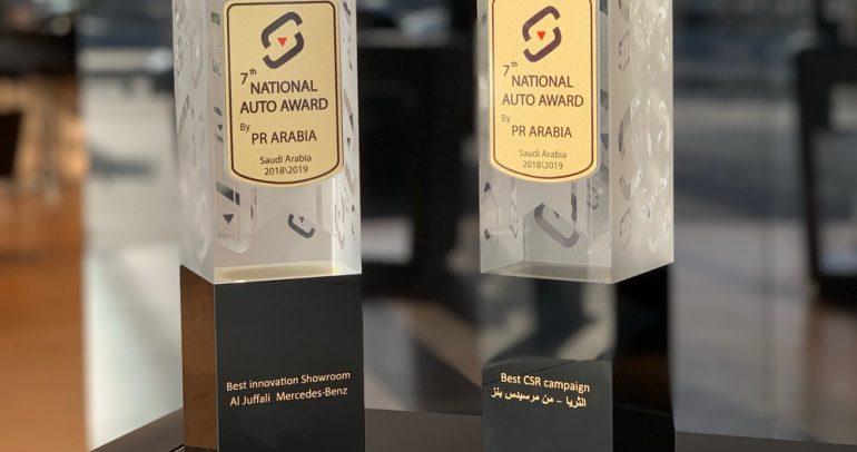 أفضل معرض مبتكر وأفضل حملة اجتماعية في السعودية